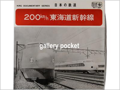 SK0-023